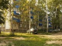 Казань, Белинского ул, дом 41