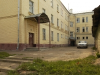 Казань, Белинского ул, дом 12