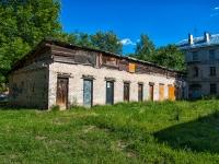 Казань, улица Белинского. хозяйственный корпус