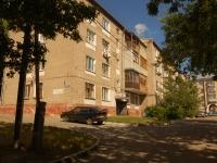 Казань, улица Белинского, дом 3. многоквартирный дом