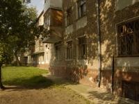 Казань, Белинского ул, дом 3