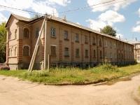 Казань, улица Белинского, дом 4А. многоквартирный дом