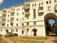 Казань, Белинского ул, дом 5