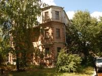 Казань, улица Белинского, дом 6. многоквартирный дом