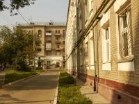 Казань, Белинского ул, дом 7