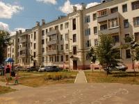 Казань, Белинского ул, дом 9