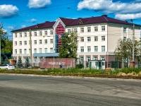 Казань, улица Копылова, дом 2. спортивный клуб Рубин, футбольный клуб