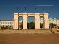 Казань, улица Копылова. уникальное сооружение Арка