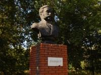Казань, улица Копылова. памятник А.Ф. Можайскому