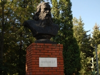 Казань, улица Копылова. памятник Д.И. Менделееву