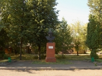 Казань, улица Копылова. памятник К.Э. Циолковскому