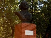 Казань, улица Копылова. памятник М.В. Ломоносову