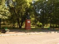 Казань, улица Копылова. памятник Н.Е. Жуковскому