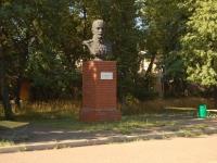 Казань, улица Копылова. памятник П.Н. Нестерову