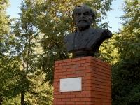 Казань, улица Копылова. памятник С.А. Чаплыгину