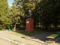 Казань, улица Копылова. памятник В.П. Чкалову