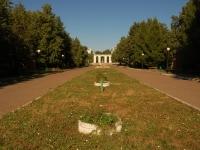 "Казань, улица Копылова. парк ""Крылья Советов"""