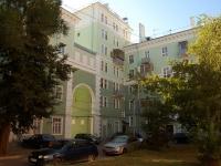 Казань, Тимирязева ул, дом 2