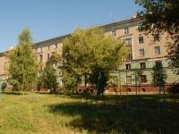 Kazan, st Timiryazev, house 6. Apartment house
