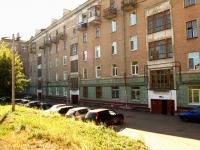 Казань, Тимирязева ул, дом 6