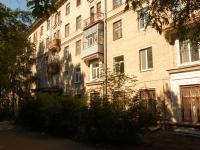 Казань, Тимирязева ул, дом 8
