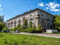 Казань, улица Тимирязева, дом 8. многоквартирный дом