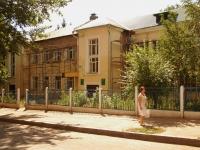 Казань, улица Лядова, дом 3. детский сад №36, Пчелка