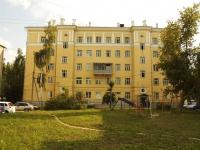 Казань, улица Лядова, дом 8. многоквартирный дом
