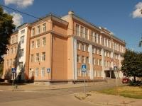 Казань, улица Лядова, дом 16. школа №112