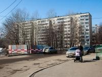 Казань, улица Лукина, дом 3А. многоквартирный дом