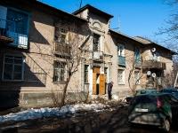 Казань, улица Лукина, дом 5. многоквартирный дом