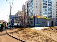 Казань, улица Лукина, дом 6А. многофункциональное здание