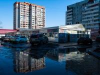 Казань, улица Лукина, дом 8А. ресторан