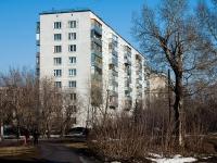 Казань, улица Лукина, дом 1А. многоквартирный дом