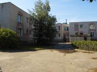 семьи Кимаева вакансии в детский сад 152 казань летнюю пору дают