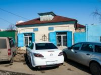 Казань, улица Побежимова, дом 2. ветеринарная клиника
