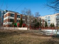Казань, улица Побежимова, дом 31. многофункциональное здание