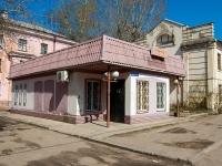 Казань, улица Побежимова, дом 32Б. магазин
