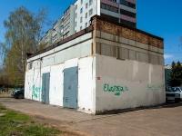 Казань, улица Побежимова. хозяйственный корпус