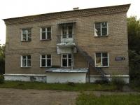 Казань, улица Челюскина, дом 1. детский сад №172, Росинка
