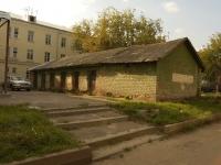 Казань, улица Челюскина. хозяйственный корпус