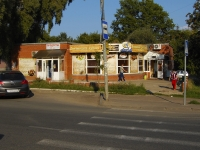 Казань, улица Челюскина, дом 24 к.1. магазин