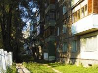 Казань, улица Челюскина, дом 27А. многоквартирный дом