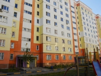 Казань, улица Челюскина, дом 28. многоквартирный дом