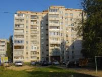Казань, улица Челюскина, дом 29. многоквартирный дом