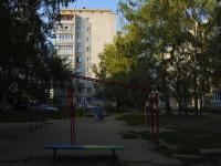 Казань, улица Челюскина. спортивная площадка