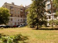Казань, улица Челюскина, дом 4. многоквартирный дом