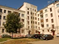 Казань, улица Челюскина, дом 6. многоквартирный дом