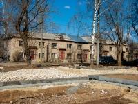 Казань, улица Айдарова, дом 14. многоквартирный дом