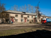 Казань, улица Айдарова, дом 16. многоквартирный дом